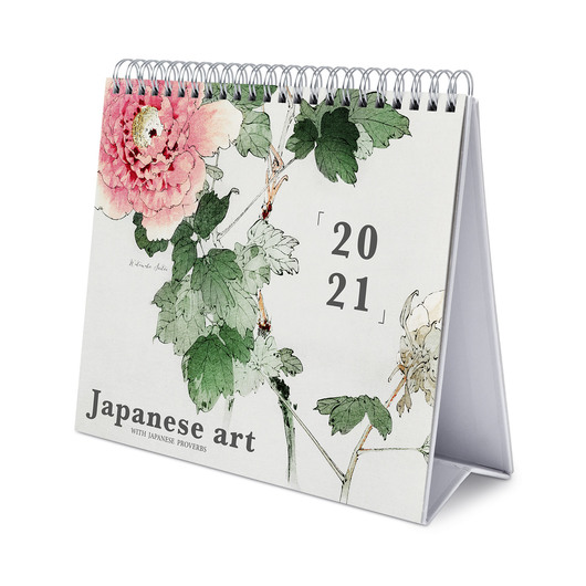 CALENDARIO DE ESCRITORIO DELUXE 2021 JAPANESE ART