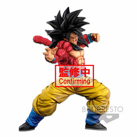 FIGURA DRAGON BALL SUPER COLOSSEUM SUPER MASTER 4 SON GOKU
