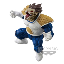 FIGURA DRAGON BALL Z  VEGETA OZARU VERSION A