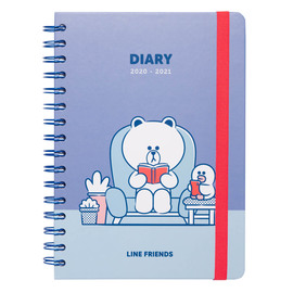 AGENDA ESCOLAR 2020/2021 A5 12 MESES LINE FRIENDS